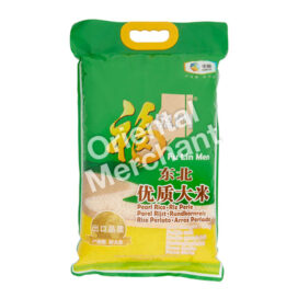 Fu Lin Men Short Grain Rice 5 kg